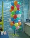 Luftballonständer Kunststoff - für 40 Ballons...